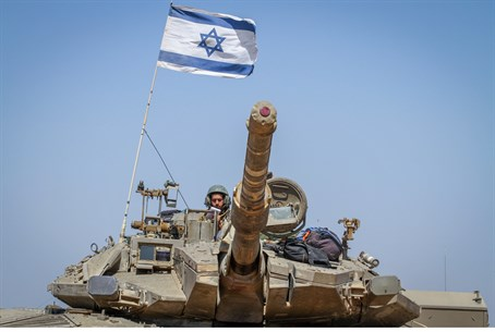 IDF Merkava mark 4 tank outside Gaza