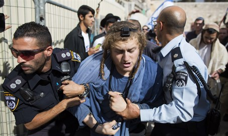 Police arrest Jewish protester at Temple Mount (illustrative)