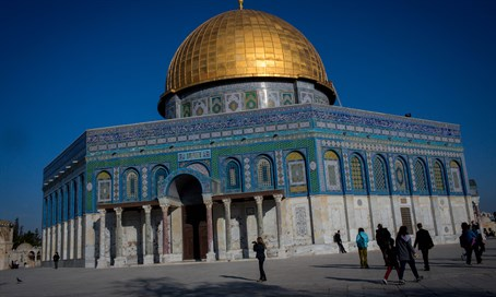 Dome of the Rock on Temple Mount