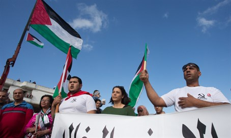 Pro-Palestinian protest, northern Israel (file)