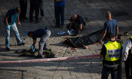 Scene of Damascus Gate stabbing