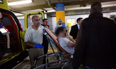 Shooting victim arrives at Jerusalem hospital