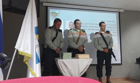 Nahal Haredi award ceremony
