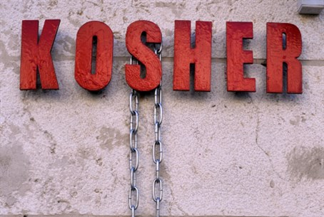 Kosher sign (file)