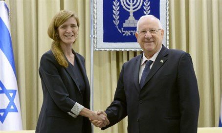 Rivlin meets with Power