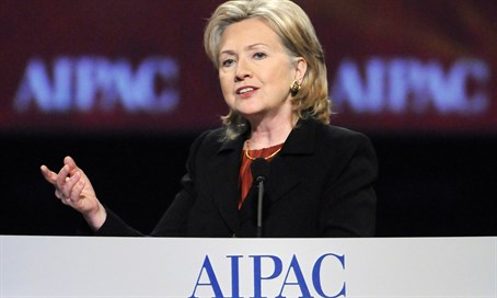 Hillary Clinton at AIPAC Conference in 2010