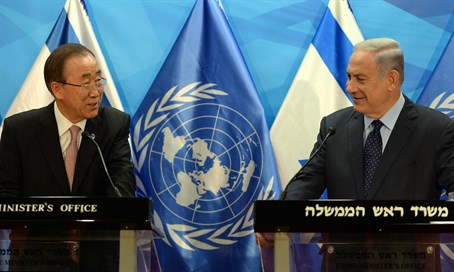 Binyamin Netanyahu and Ban Ki-moon in Israel