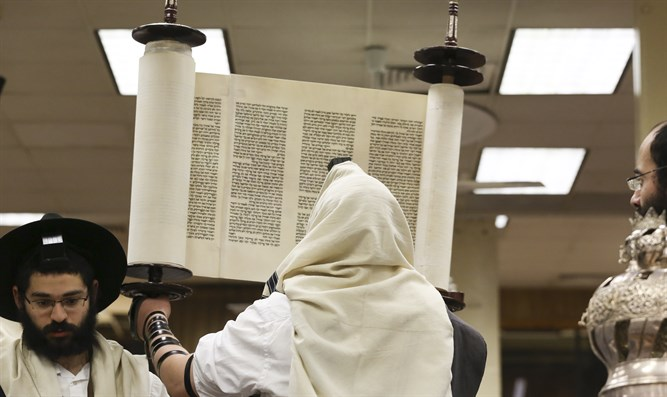 Torah scroll (illustrative)