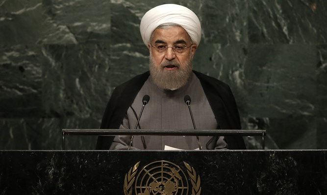 Hassan Rouhani at the UN General Assembly