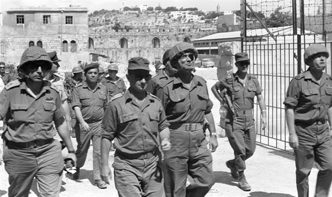 In Jerusalem during Six Day War