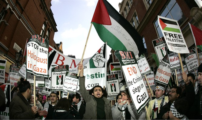 BDS - Anti-Israel protest in London