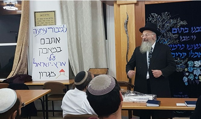 Rabbi Eliyahu in Amona