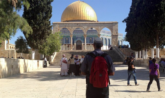 Jewish man on the Temple Mount