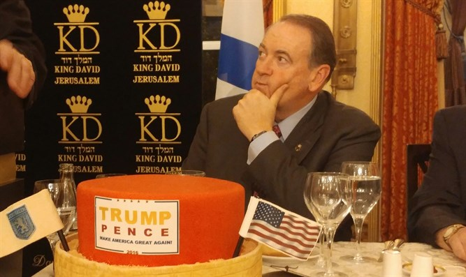 Mike Huckabee at King David Hotel