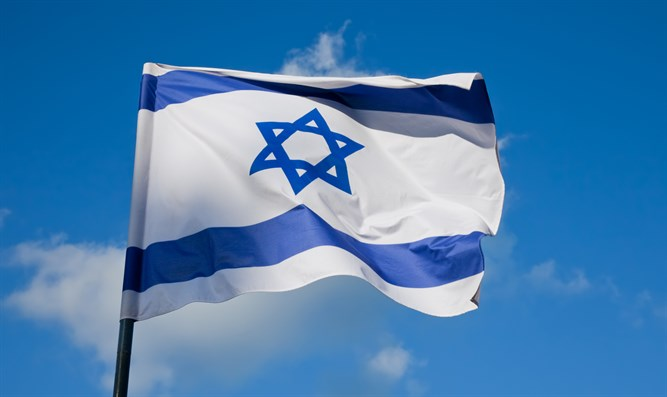 Israeli flag (illustration)