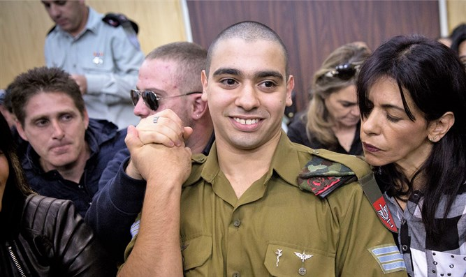 Elor Azariya in court