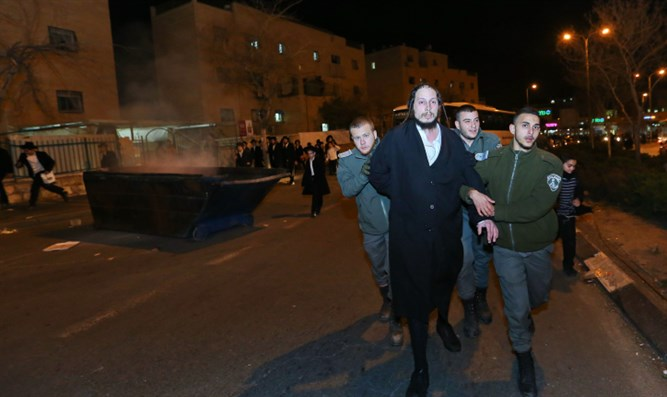 Haredi man arrested during demonstration in Beit Shemesh
