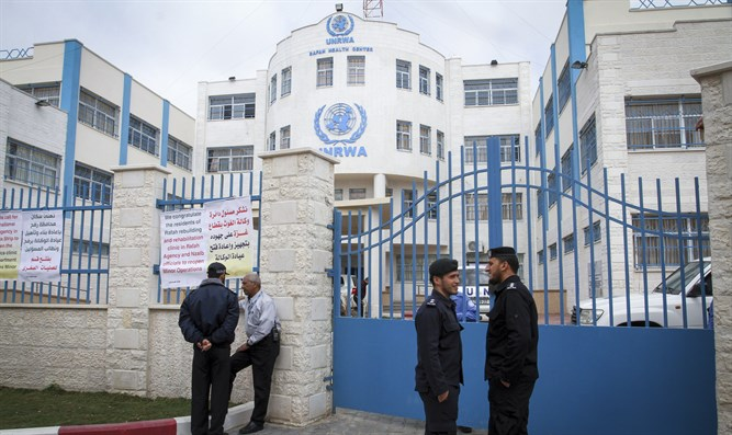UNRWA school in Gaza