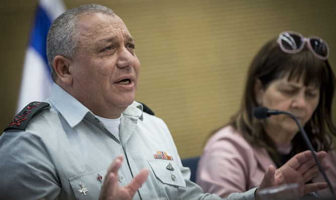 Gadi Eizenkot during Wednesday's meeting in the Knesset