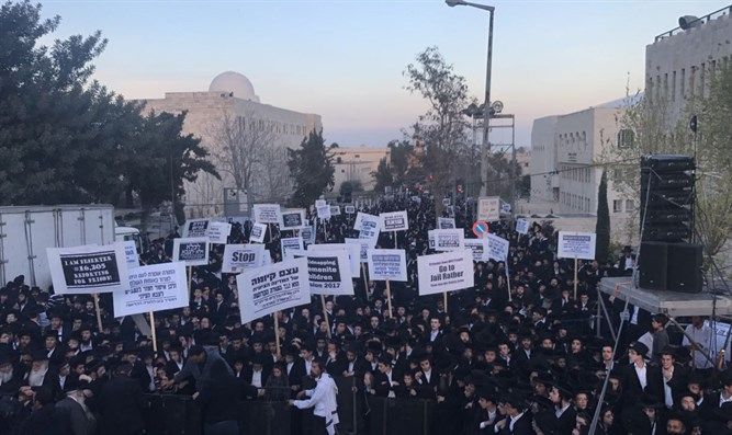 Haredi protest in Jerusalem