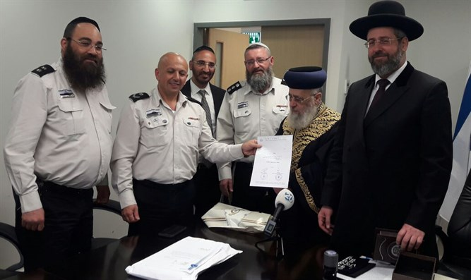 Selling hametz with the Chief Rabbis