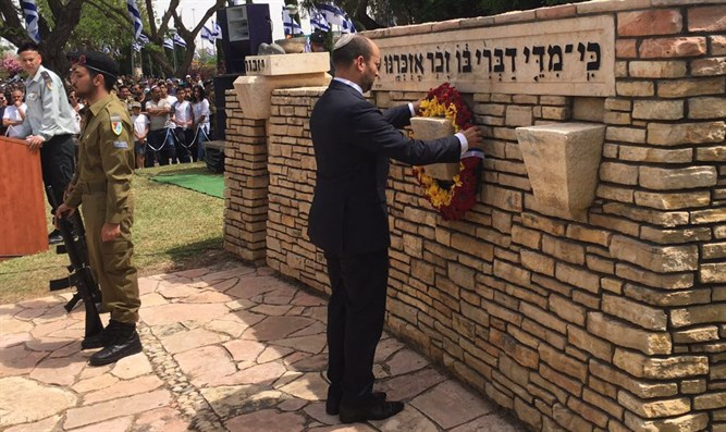 Bennett at Memorial Day ceremony in Holon