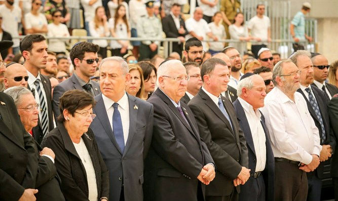 Ceremony for terror victims at Har Herzl