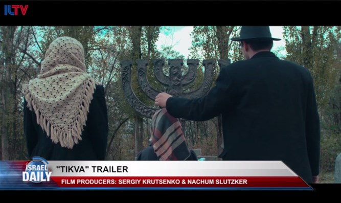 New film explores Ukraine Judaism through music