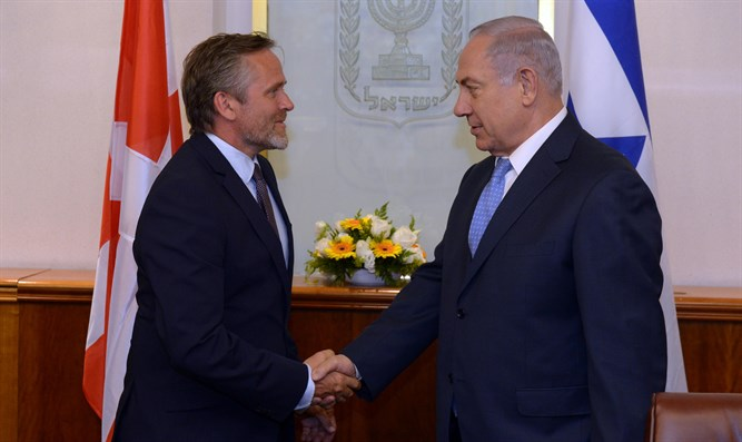 Samuelsen and Netanyahu