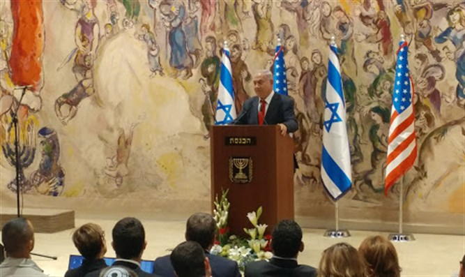 Netanyahu at Congress/Knesset event