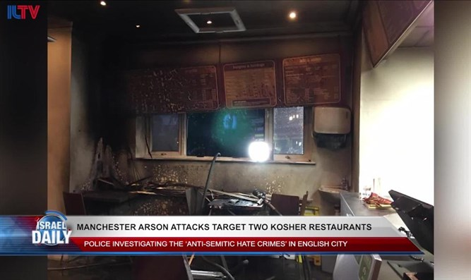 Manchester arson attacks target Kosher restaurants