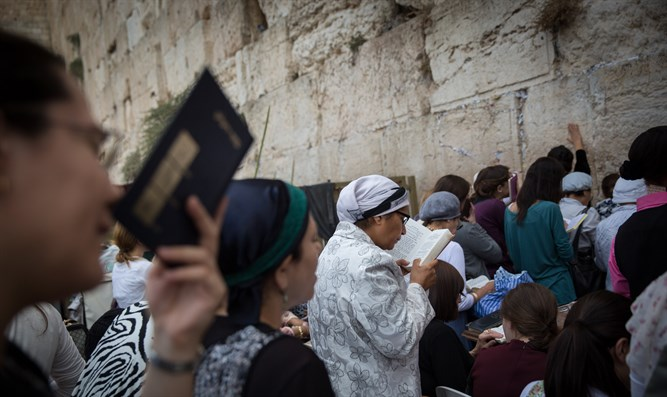 Female worshippers at Western Wall (Kotel)