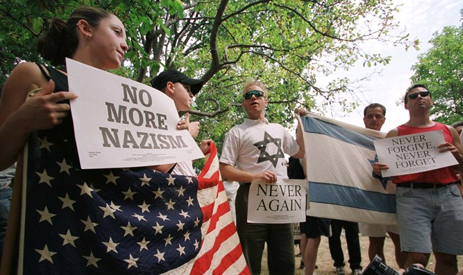 Jewish Defense League protest against the planned neo-Nazi demonstration