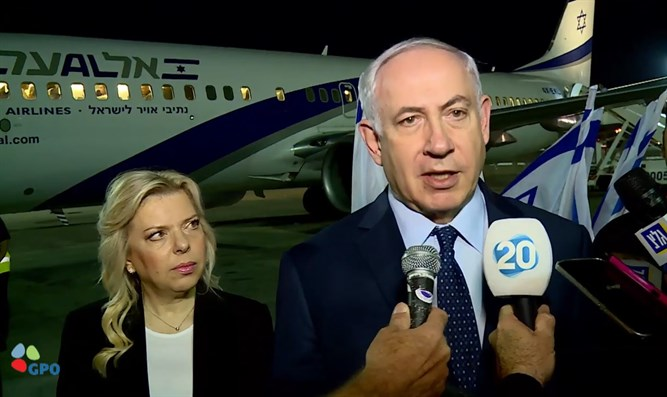 Netanyahu before leaving for Paris and Budapest