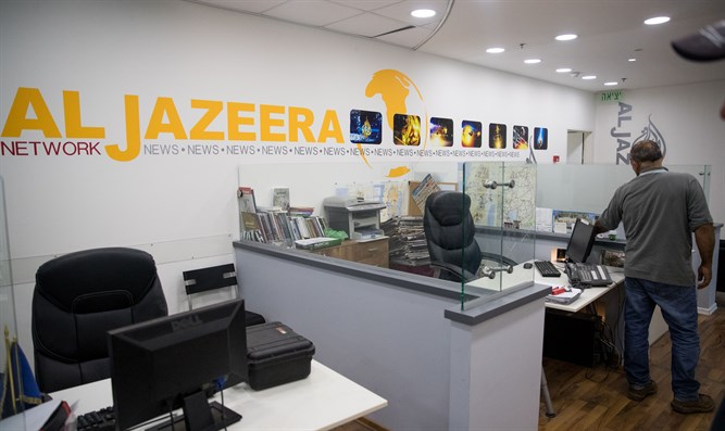 Al Jazeera office