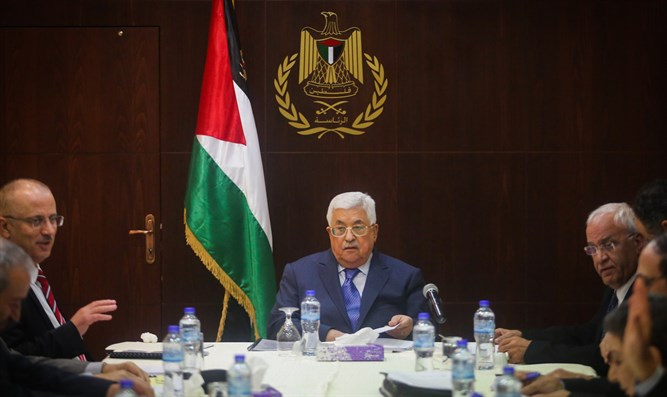 PA president Mahmud Abbas leads meeting of Executive Committee of PLO, Feb, 2017
