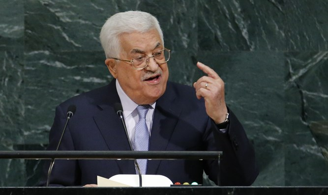 Abbas speaks before the UN General Assembly